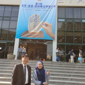 Speech at Domestic KHT Conference, Seoul